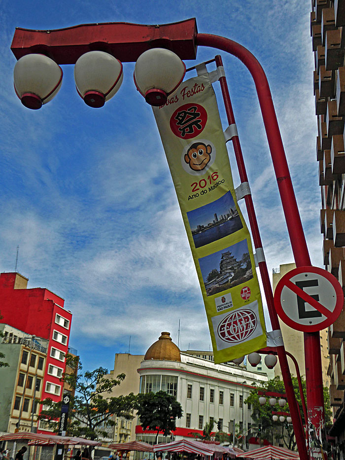 Foto van Japanse straatlantaarn